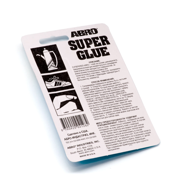 Superglue Abro, 3gr